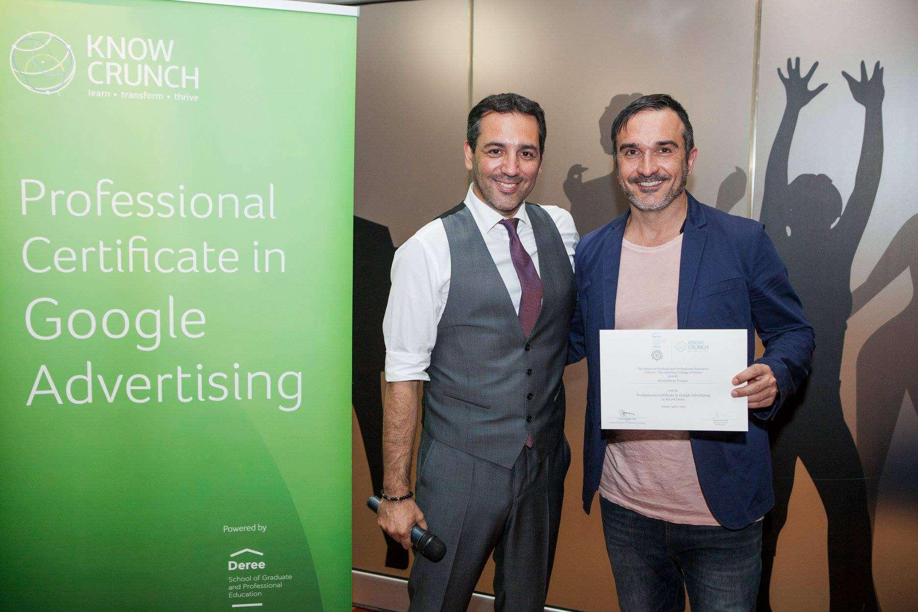 Διαφήμιση Προώθηση Digital Marketing 3